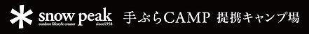 shousai_04.jpg