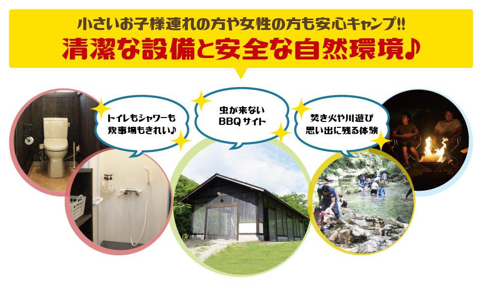 kankyo_01.jpg