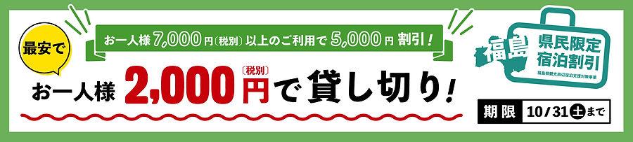banner02.jpg