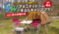 HP_TOP_防災.jpg
