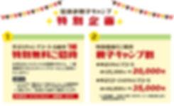 kyanpen_02.jpg