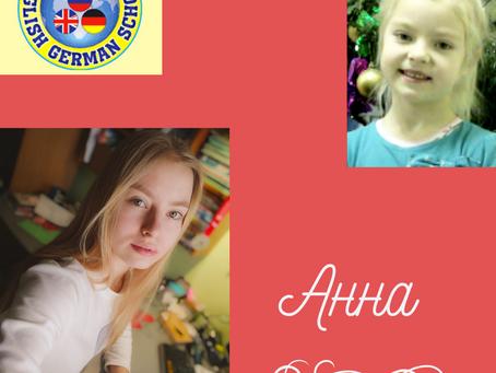 Отзыв родителя ученика. Ольга Геннадьевна и Анна