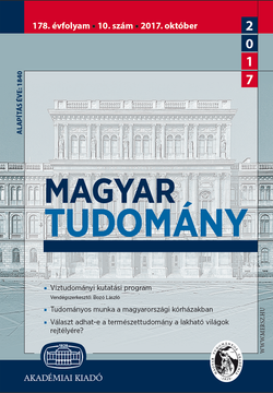 matud_cover.png
