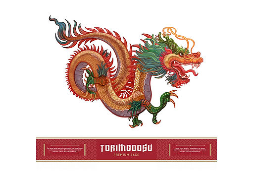 dragon, sake, alcohol, label desigm,