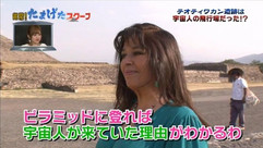 Tokyo TV
