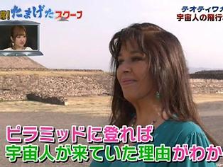 TV_JAPON.png