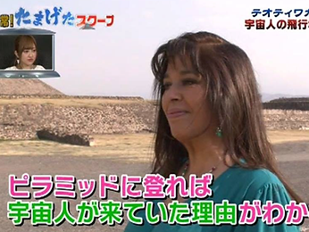 TV_JAPON.png
