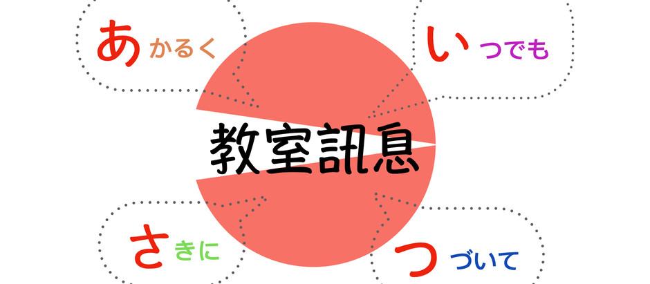 日本語能力檢定-模擬考