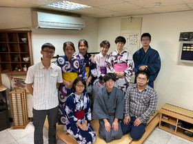 2020/09/27(日)『趣日本』- 茶道體驗