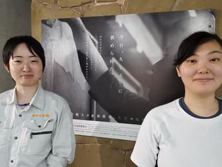4期生 小野山さんと清野さん