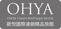 甌悅國際連鎖精品旅館