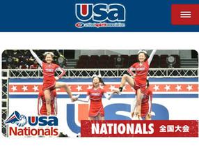 USA Nationals