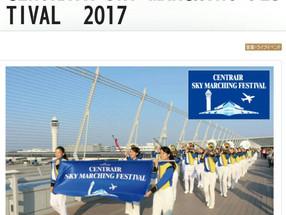 5月27日マーチングフェスティバルinセントレア空港