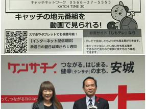 OKB大垣共立銀行コマーシャル出演情報