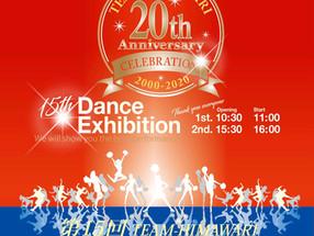 20周年記念発表会開催予定