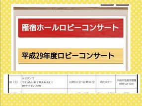 7月22日(土)イベント情報