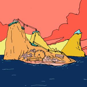 III - lonely island