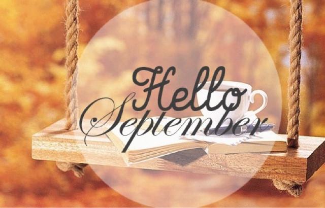 Привет, сентябрь