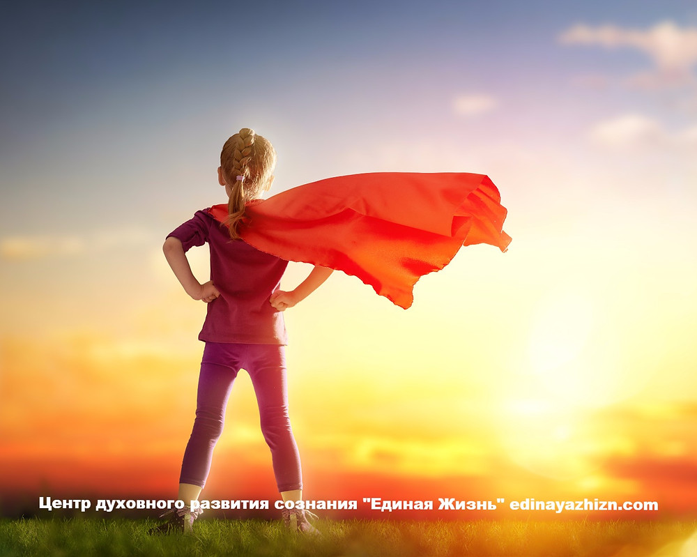 возможно все, нет ничего невозможного, герои дня, раскрытие сверхспособностей