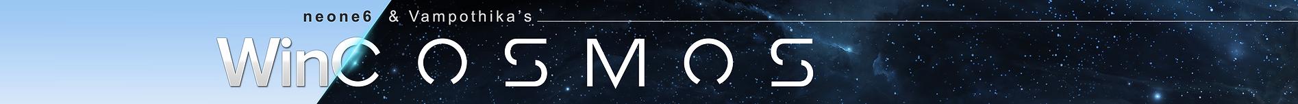 WinCosmos Logo Header.png