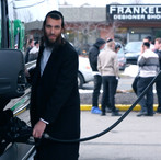 Yeshiva AD