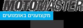מוטומסטר לוגו.png
