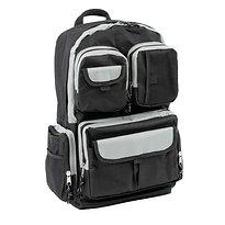 Discreet Backpack