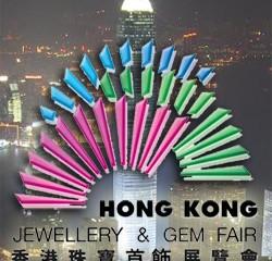 See us in Hong Kong show!
