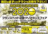 m0229.01.jpg