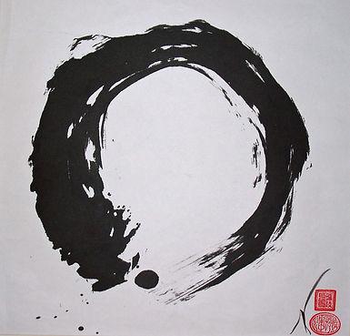 Spirit Circle.jpg