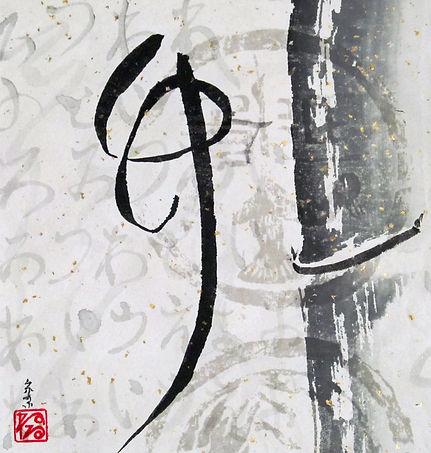 Bamboo (2).JPG