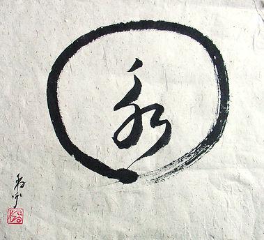 Enso Harmony.jpg