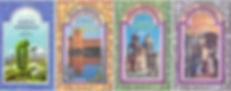 уроки армянского языка обучение армянского языка учебник крунг айастани все тома