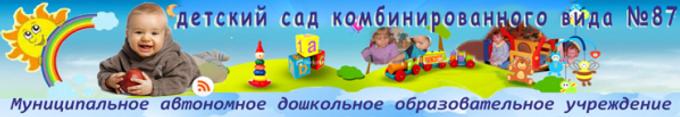 Детские товары 2