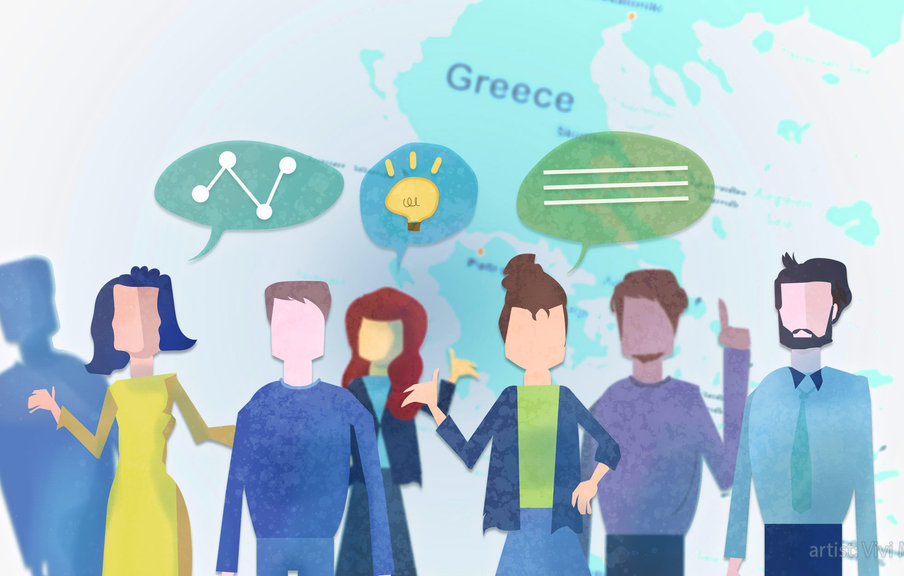 Artwork for a facebook page-greek organisation