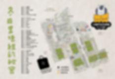 小蝸牛在文學館_店鋪地圖-03.jpg