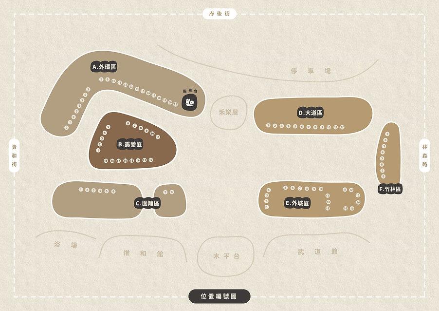 map88P-01.jpg