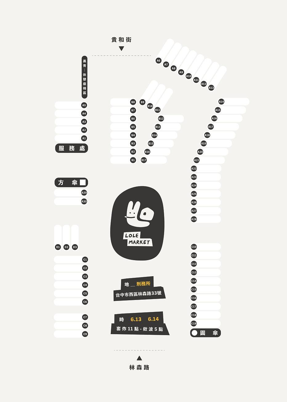 蝸牛地圖-01.jpg