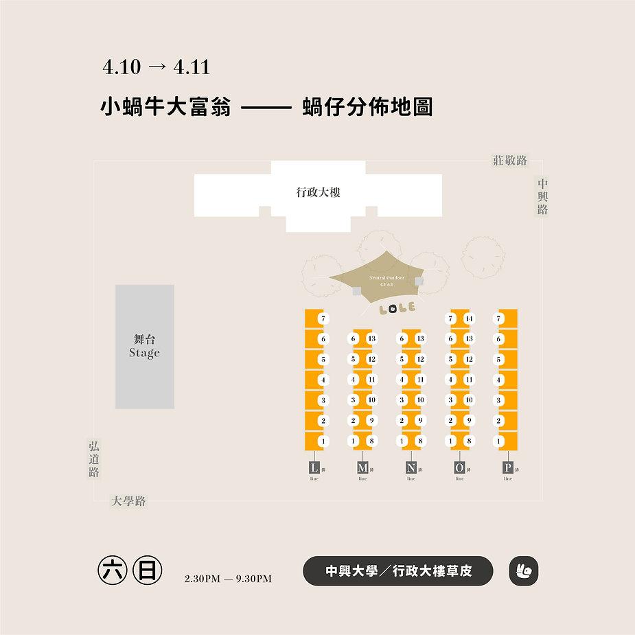 湖畔音樂季_平面配置.jpg