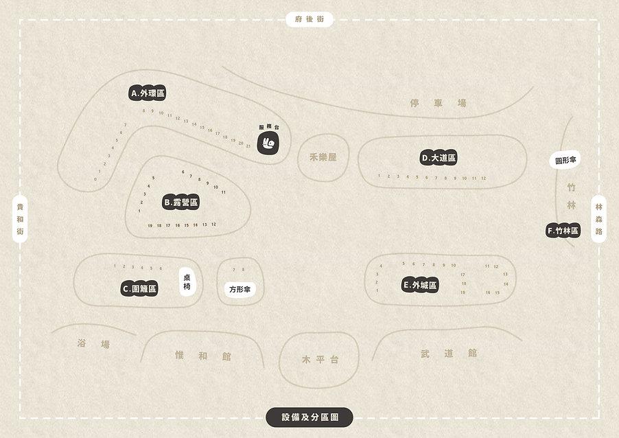 map88P-02.jpg