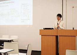 NMT_presentation.jpg