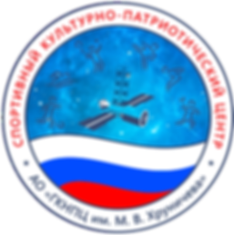 Логотип 33.png