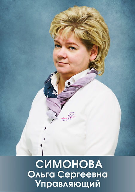 Симонова на сайт.jpg