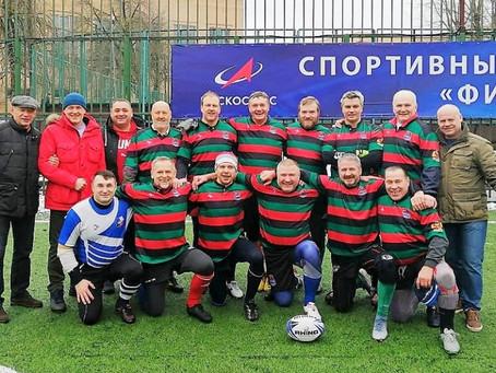 XIV-й турнир по регби  памяти Б. П. Гаврилова