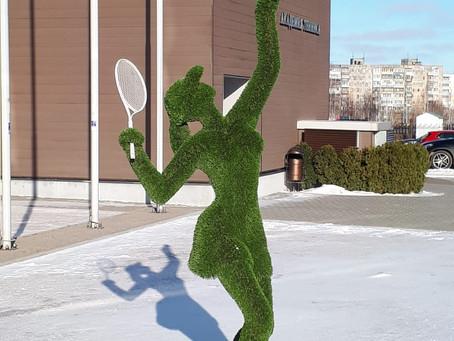 XXI зимний Чемпионат ветеранов Федерации тенниса России.