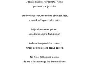 Poezija Mijata Pilipovića