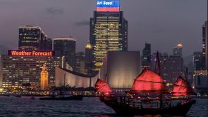 haf Hong Kong.png