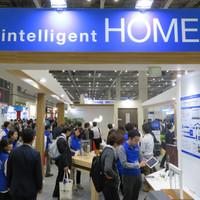 2018 Japan IT week its communications Inc.