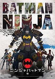 IMG - Batman Ninja_1.jpg