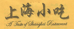A Taste of Shanghai logo.jpg